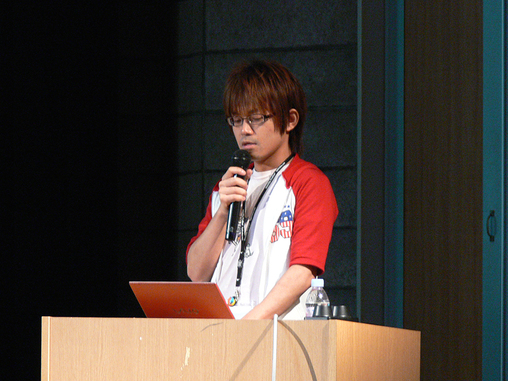 Hiroshi Sakai (?ziguzagu?) - ?OpenSource TypePad Mobile その 2