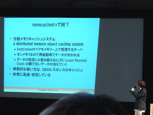 Masahiro Nagano (?kazeburo?) - ?memcached in mixi