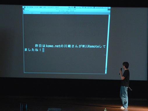 Kazuhiro Osawa (?Yappo?) - ?Perlとリアルデバイスを繋げるって快感