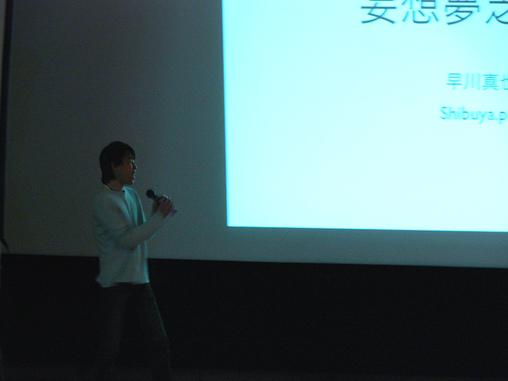 Shinya Hayakawa - ?Perlの!数学!妄想夢芝居!
