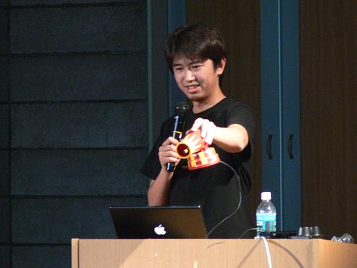 Kazuhiro Osawa (?Yappo?) - ?Perlとリアルデバイスを繋げるって快感 その 3